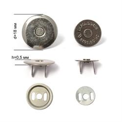 Кнопка магнитная на усиках Ø18 мм плоская цв. черный никель 1 шт - фото 101546