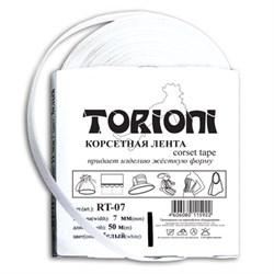 Корсетная лента (регилин) 7 мм  1м - фото 54294