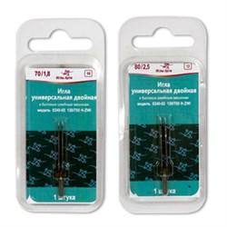 Игла для бытовых швейных машин №70/1,8  двойная - фото 57759