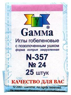 Иглы для шитья ручные 'Gamma'  гобеленовые №24  (25 шт.  конверт) - фото 57940