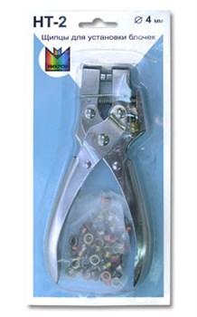 Щипцы для установки блочек (с блочками) d 4 мм - фото 59301
