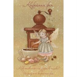 """""""Кофейная фея"""" (на дизайнерской канве)   'М.П.Студия' РК-516 - фото 63911"""
