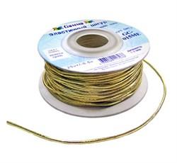 Шнур 'Gamma' эластичный металлизированный 1.5 мм под золото 5 м - фото 64662