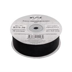 Регилин черный  30 мм  1м - фото 65433