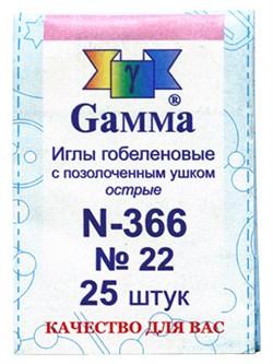 Иглы для шитья ручные 'Gamma' гобеленовые №22  (25 шт. конверт) - фото 66076