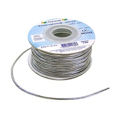 Шнур эластичный  металлизированный 2 мм  (под серебро)  1 м - фото 68167
