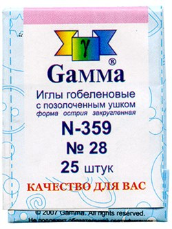 Иглы для шитья ручные 'Gamma' гобеленовые №28 закругленные (конверт 25 шт.) - фото 69280