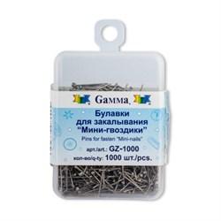 Мини-гвоздики стальные 'Gamma' (1000 шт) - фото 69864