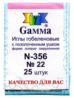 Иглы для шитья ручные 'Gamma' гобеленовые №22   конверт 25 шт. - фото 71767