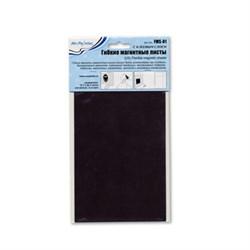 Магнитный лист  20.3 см х 12.7 см с клеевым слоем 1шт. - фото 72243