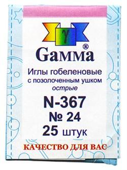 Иглы для шитья ручные гобеленовые №24 острые  (25 шт. конверт) - фото 72805