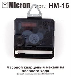 Часовой кварцевый механизм плавного хода   16 мм  - фото 73600