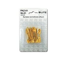 Булавки английские (под золото) 32 мм  (уп. 25 шт) - фото 74802