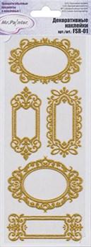 "Декоративные наклейки ""Фолиант"" (под золото) - фото 77887"