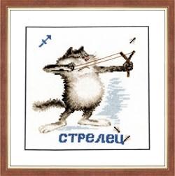 "Знак зодиака ""Стрелец""  ""Золотое руно""  ВЛ-009 - фото 78796"