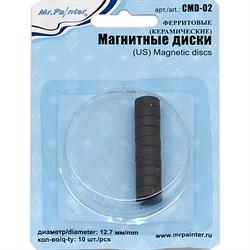 Магнитные диски  уп. 10 шт. - фото 79282