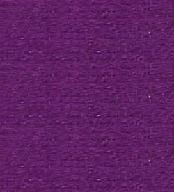 Нитки мулине DMC Embroidery (100% хлопок) 1х8м арт.117 цв.0552 - фото 79589