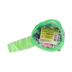 Набор для шитья дорожный в сумочке  (6 х 7 см) - фото 87392