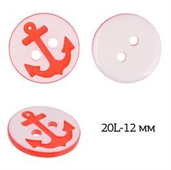 Пуговицы пластиковые цвет белый-красный 12 мм, 2 прокола, 1 шт