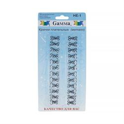 Крючки плательные №1 13 мм черные в блистере 24 шт.
