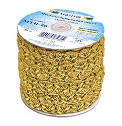 Тесьма  металлизированная 20 мм золото 1м