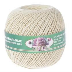 Нитки для вязания 'Пион' (70% хлопок, 30% вискоза 50 г., 200 м) белый 1 к.