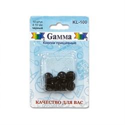 Кнопки пришивные металлические d 10 мм черные уп.10 шт.