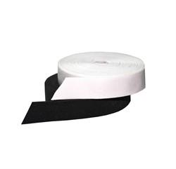 Лента бельевая эластичная 30 мм белая 1 м