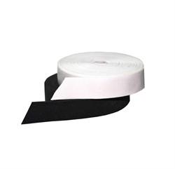 Лента бельевая эластичная тканая 50 мм черная 1 м