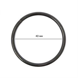 Кольцо металлическое  40х3 мм цв. оксид 1 шт.