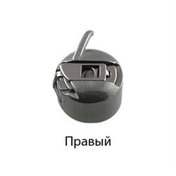 Шпульный колпачок для БШМ правый 1 шт