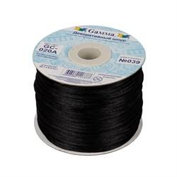 Шнур отделочный черный 2 мм  100% полиэстер   1м