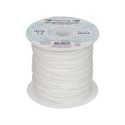 Шнур для плетения 1.2 мм  044 белый 1 м