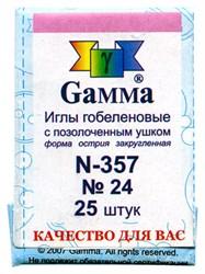 Иглы для шитья ручные 'Gamma'  гобеленовые №24  (25 шт.  конверт)