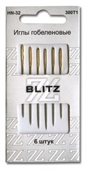 Иглы для шитья ручные   HN-32 300Т1   блистер   6 шт.
