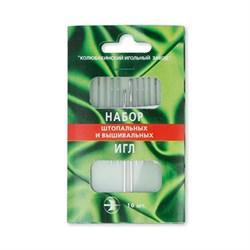 Иглы для шитья ручные для вышивания и штопки   35-275   блистер   10 шт.