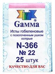 Иглы для шитья ручные 'Gamma'   гобеленовые №22   N-366   25 шт.  конверт