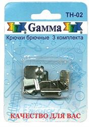 TH-02   Крючки для брюк   'Gamma'   в блистере   2 шипа  3 шт.