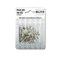 Булавки английские (под никель) 22 мм  (уп. 25 шт)