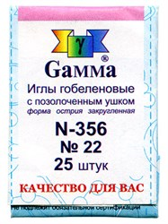 Иглы для шитья ручные 'Gamma'   гобеленовые №22   N-356   конверт   25 шт.