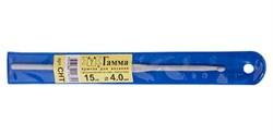 Крючок для вязания 'Gamma' металлический  d 4 мм  15 см