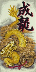 'Золотой дракон' 20 x 40 см  'PANNA'