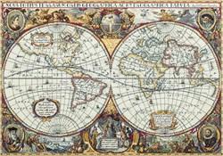 'Географическая карта мира' 'PANNA' ПЗ-1842