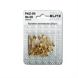 Булавки английские ( под золото) 22 мм  (уп. 25 шт)