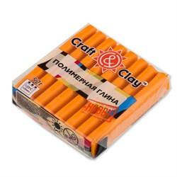 """Полимерная глина """"Craft&Clay"""" оранжевый"""