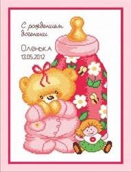 "'Метрика с куклой'   ""Овен""  514"