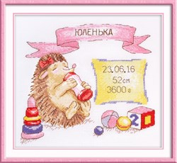 "Метрика 'Малышка Ежуня'  ""Овен""  914"