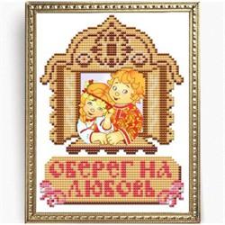 """Основа для вышивки  бисером """"Оберег на любовь"""" 'Славяночка'  КС-153"""