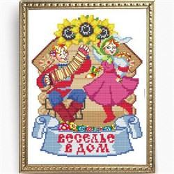 """Основа для вышивки  бисером  """"Веселье в дом"""" 'Славяночка' КС-165"""