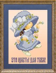 """Основа для вышивки бисером  """"Эти цветы для тебя!""""  'Славяночка'  КС-129"""